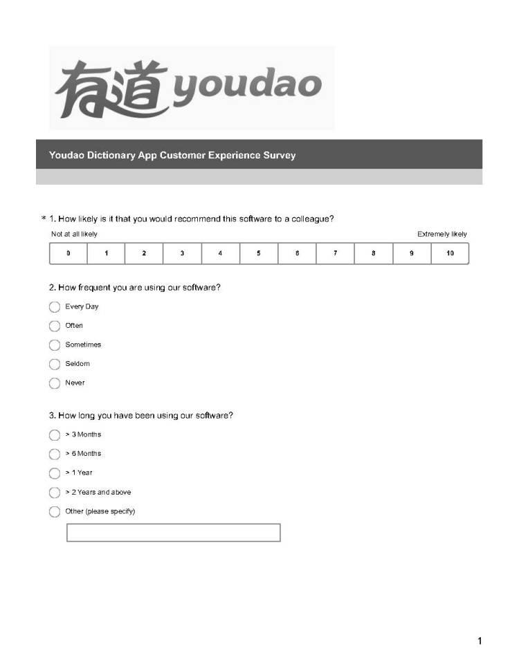 YouDao Dictionary App Customer Experience Survey_Page_1
